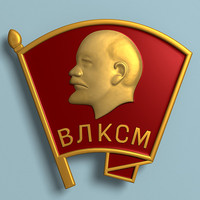 VLKSM Badge