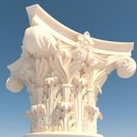3d corinth column