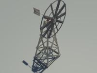 windmill max