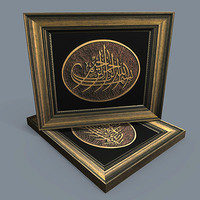islamic calligraphy framed 3d model