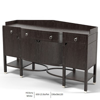 Hickory white 650-21 buffet