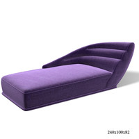 promemoria modern bench ottoman sofa chaise longe  banquette contemporary luxury
