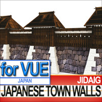Japanese Fortified Town Walls Kit