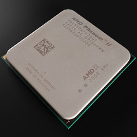 AMD Phenom II Cpu