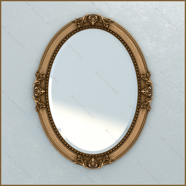 Mirror_Of_Interni_0.jpg