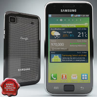 samsung galaxy si9000 3d 3ds