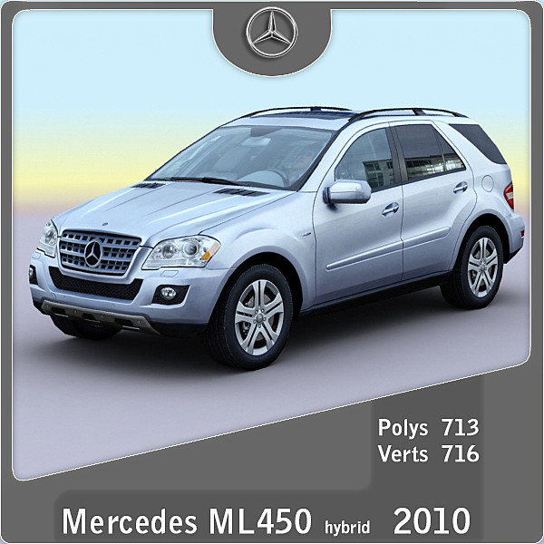 --679_2010_Mercedes_ML450_Hybrid_0046.jpg