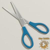 max scissors