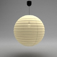 Paper Sphere Light Fixture vray materials