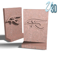 Egyptian Eye Bookends