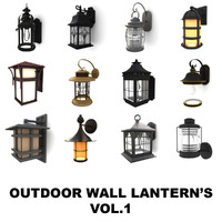 maya outdoor wall lantern vol