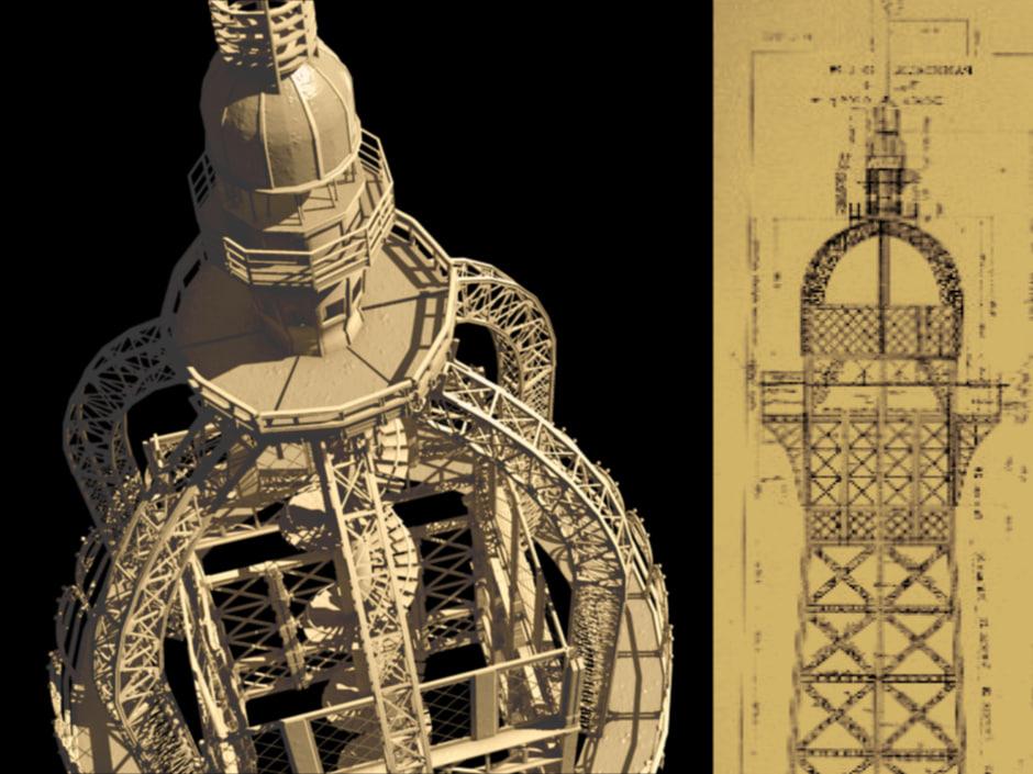 tower-tom7.jpg