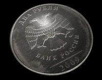russian coin 3d model