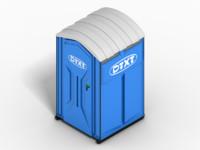 3dsmax mobile toilet
