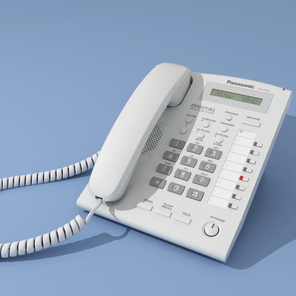 Aa Gattununtava Dsp Version: 3d Model Digital Phone