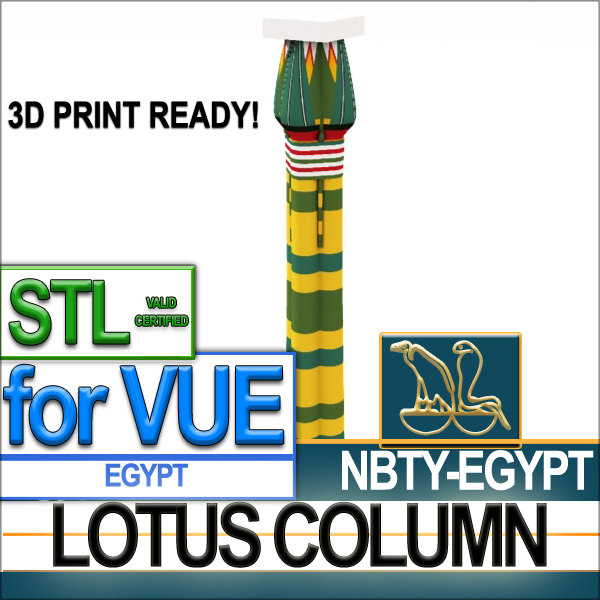 NbytEgyptLotusColumnA1b.jpg
