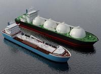 max oil tanker