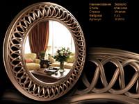 mirror fal 3d model
