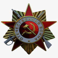 Sovjet Star Badge