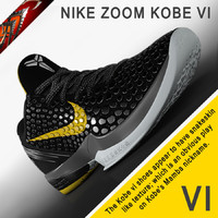 Shoes Nike Zoom Kobe VI