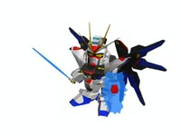 strike freedom gundam 3d model