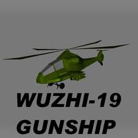 wuzhi-19 3d x