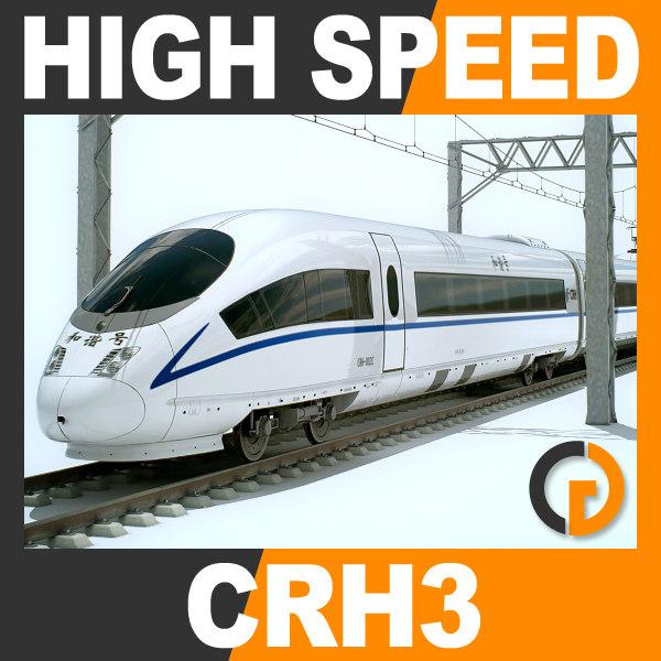 CRH3_th001.jpg