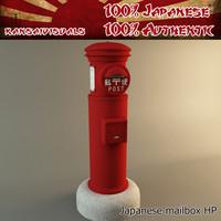 japanese mailbox 3d model