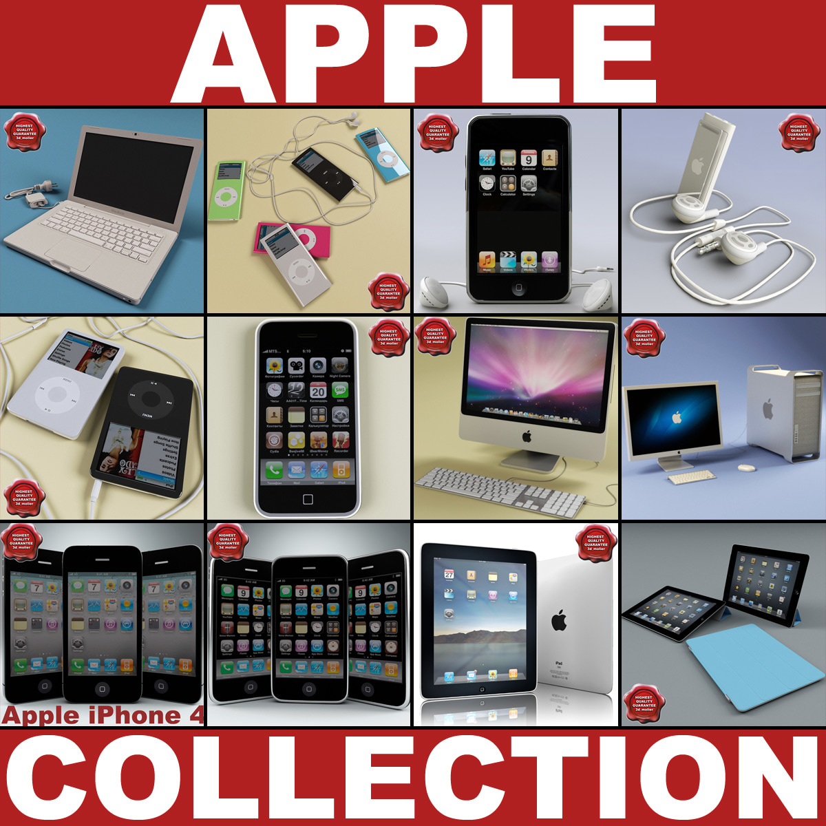 Apple_Big_Collection_000.jpg