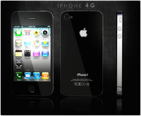 apple iphone 4g max