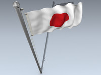 official flag japan max