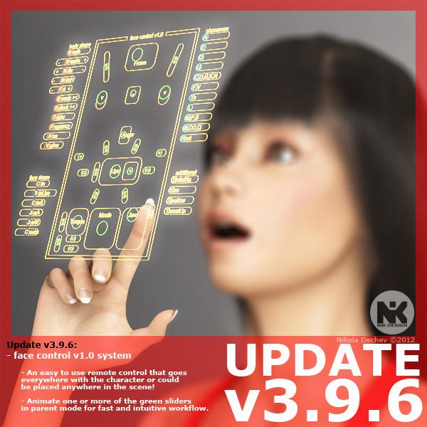 update_v3.9.6.jpg