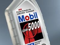 Mobil Motor Oil 946 ml