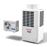 Toshiba Daiseikai SMMS TRF SYSTEM air conditioner  climate control exetior condition outdoor split pump inverter roof top wall cooling device