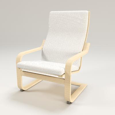 Related keywords suggestions for lounge chairs ikea - Ikea wicker lounge chair ...