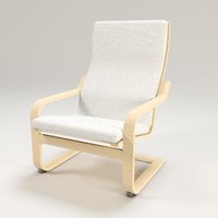Ikea Poang lounge chair