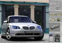 3d car rendering model