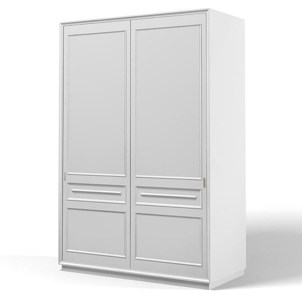 Max Bedroom Wardrobe Cabinet