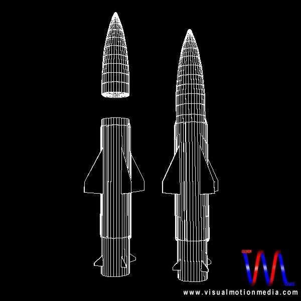 maya prithvi pad missile interceptor - DRDO PAD Interceptor Missile... by VisualMotion