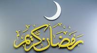 ramadan karim max