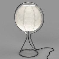 Vate Table Lamp by IKEA