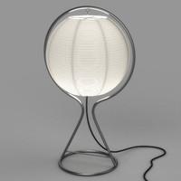 vate lamp ikea 3d model