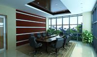 max interior scene conference room