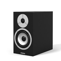 3dsmax yamaha portable speaker