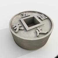 3ds max tsukubai stone basin
