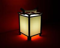 maya lamp design
