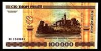 3dsmax money banknote