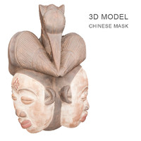 3d chinese mask
