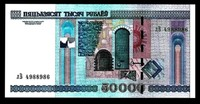 money banknote 3d model