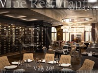 3ds max restaurant vine rest